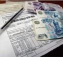 Россиянам помогут погасить долги за ЖКУ