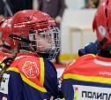 В Туле открылся чемпионат Студенческой Хоккейной Лиги