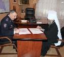 Руководитель Росгвардии по региону и и митрополит Тульский и Ефремовский договорились о сотрудничестве