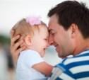 В России могут ввести отцовский капитал