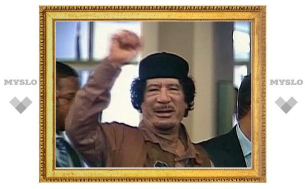 Каддафи предложил создать южноатлантический аналог НАТО