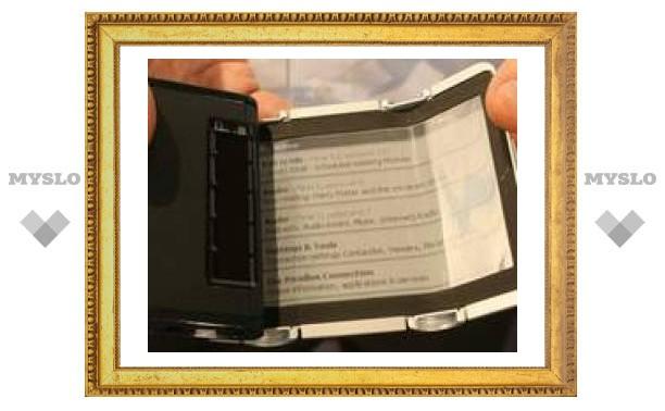 Создан мобильный телефон с разворачивающимся дисплеем из электронной бумаги