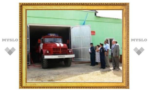 Под Тулой открылась новая пожарная часть