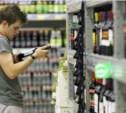 В Госдуме снова обсудят запрет на продажу алкоголя лицам до 21 года