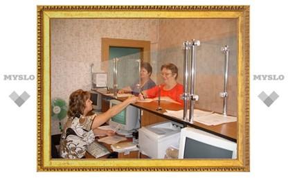 В Ефремове открылась клиентская служба