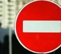Внимание! В связи с празднованием Дня оружейника в Туле перекрывают дороги