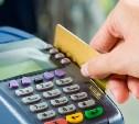 В Киреевском районе сотрудница банка обворовывала клиентов
