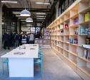 В Туле открылась научно-техническая библиотека