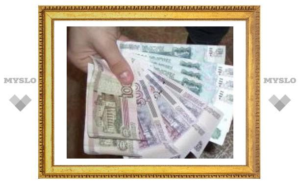 Тула на десятом месте по зарплате в ЦФО