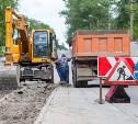Тульская область – образец по ремонту дорог