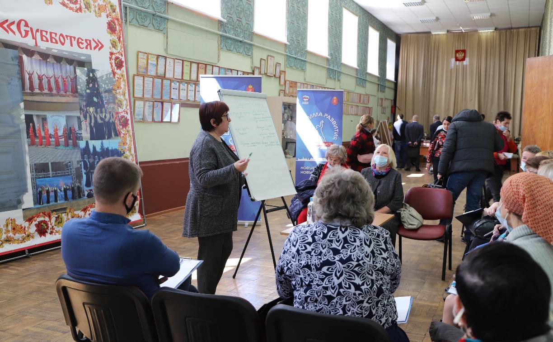 Задача – услышать каждого: предложения в Программу развития области принимаются онлайн