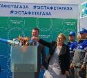 В Одоевском районе газифицировали село Лосинское