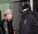 В Туле полицейский выстрелил в дебошира, набросившегося на него с ножом