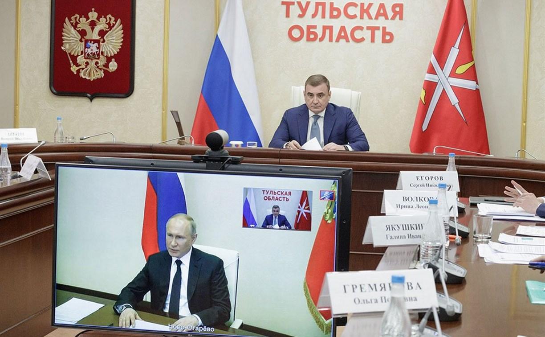 Алексей Дюмин принял участие в совещании под председательством Владимира Путина