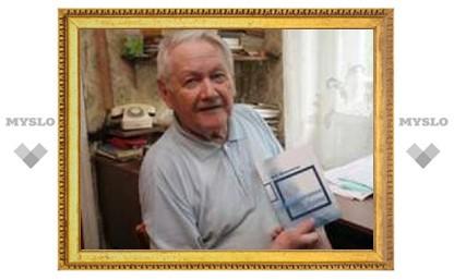 В Туле вышла книга Василия Малиничева