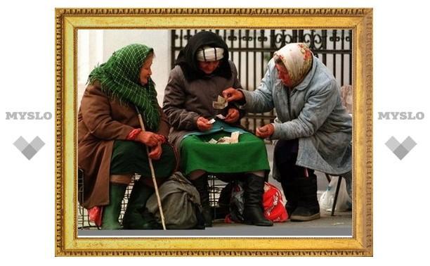 Будущих пенсионеров научат зарабатывать