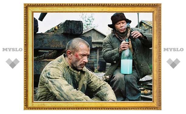 """Туляков приглашают на бесплатную премьеру фильма """"Край"""""""