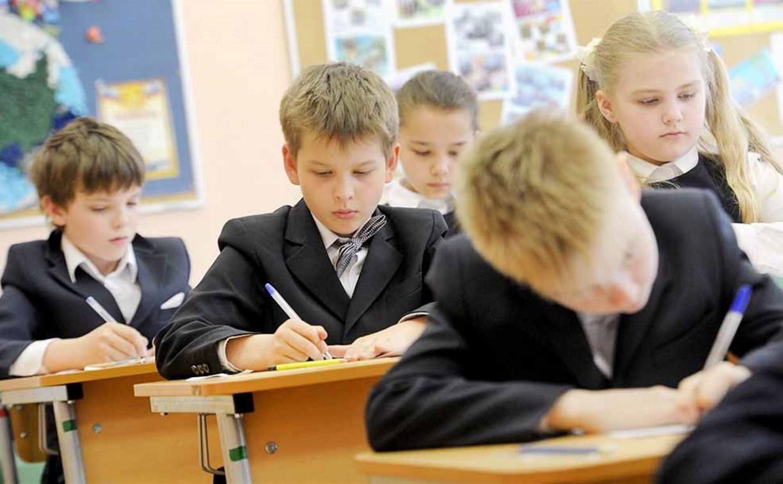 Тульская область на втором месте по сокращению числа школ
