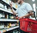 В первый день весны в Туле ограничат продажу спиртного