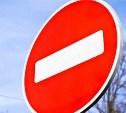 8 января на ул. Менделеевской будет ограничено движение транспорта