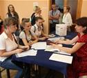 ТулГУ начинает приём абитуриентов на новый учебный год