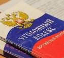 Прокуратура внесла представление в адрес главы Новомосковска за уничтожение могилы ветерана