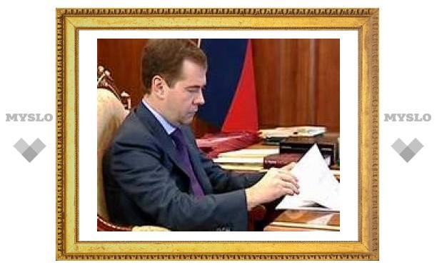 При президенте РФ создан Совет по делам инвалидов