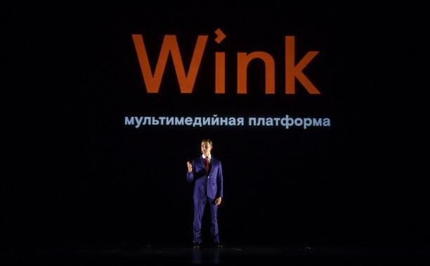 Приложение Wink «Ростелекома» туляки установили 40 тысяч раз