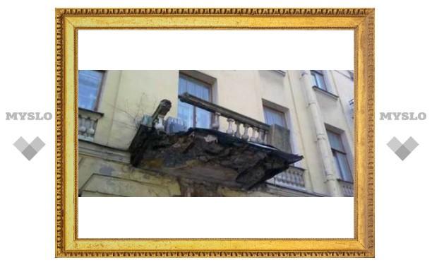 Тульские балконы опасны для жизни