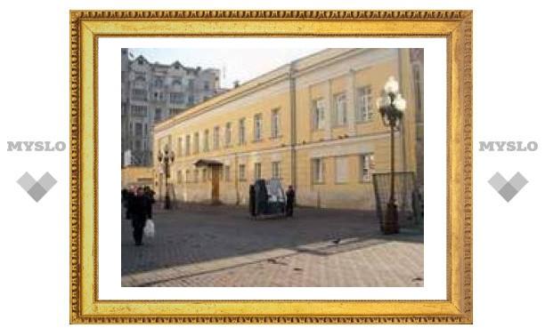 Главбух внутренних войск МВД осужден на восемь лет