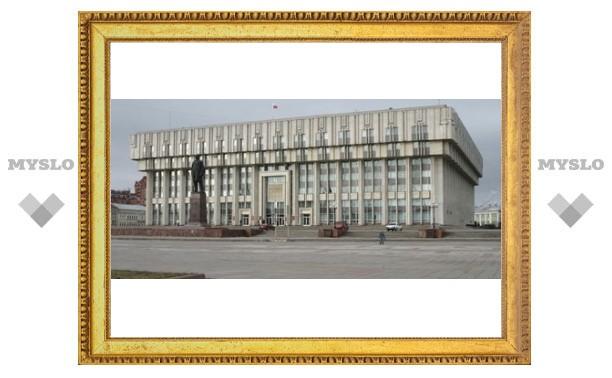 Администрацию Тулы заменяют на ленинскую?