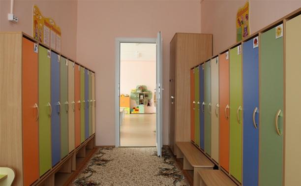 В детсадах Тульской области появятся коррекционные группы