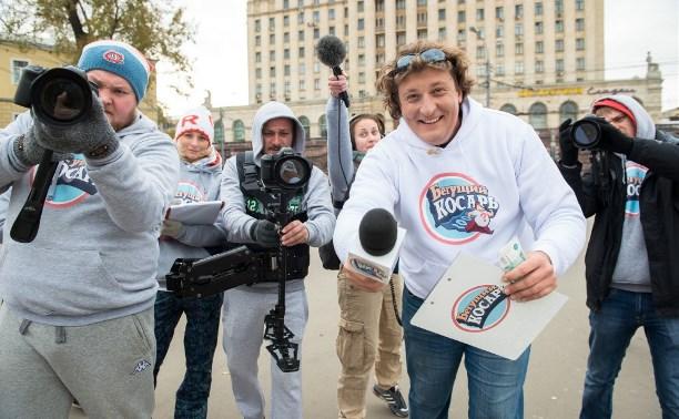 На улицах Новомосковска пройдет викторина «Бегущий косарь»