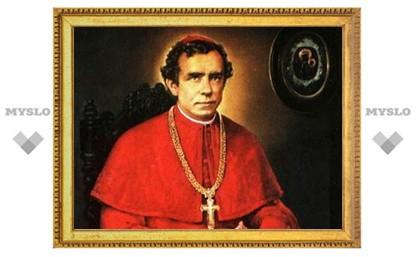 Папа Римский причислит к лику святых выпускника Московского университета