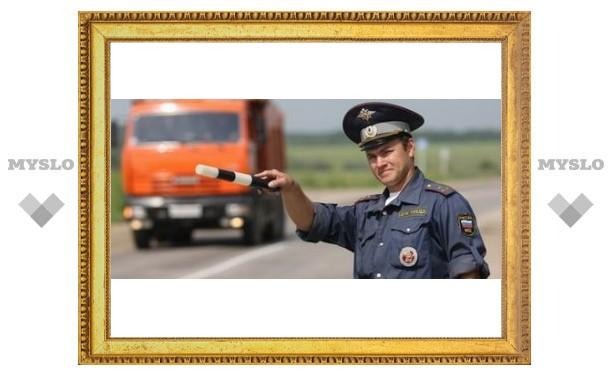 """Гаишникам запретили """"тормозить"""" туляков"""