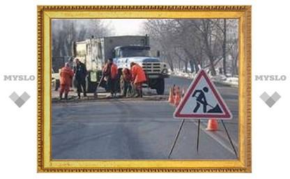 Тульский бюджет на ремонт дорог - 582 миллиона рублей