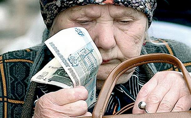 В Тульской области увеличится прожиточный минимум для пенсионеров