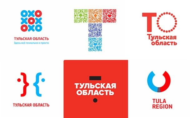 Туляки сами выберут логотип нашей области