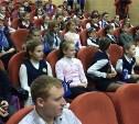 В Щёкино открыли 3D-кинотеатр