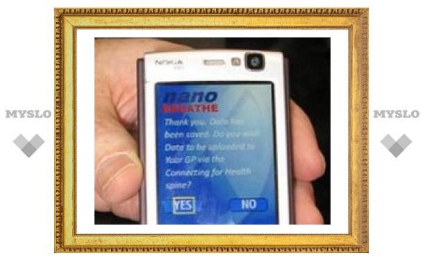 Британцы превратили мобильник во врача-диагноста
