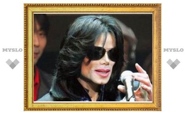 Майкла Джексона убили