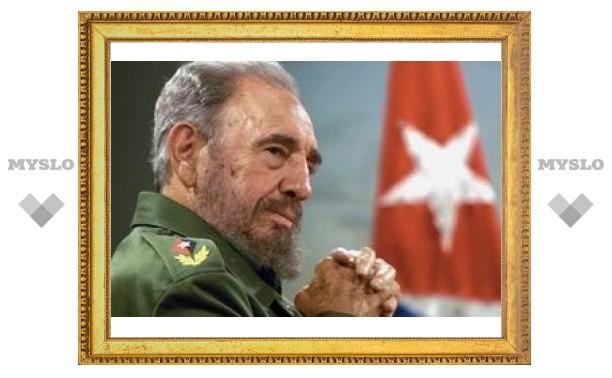 На Кубе издан словарь афоризмов Фиделя Кастро
