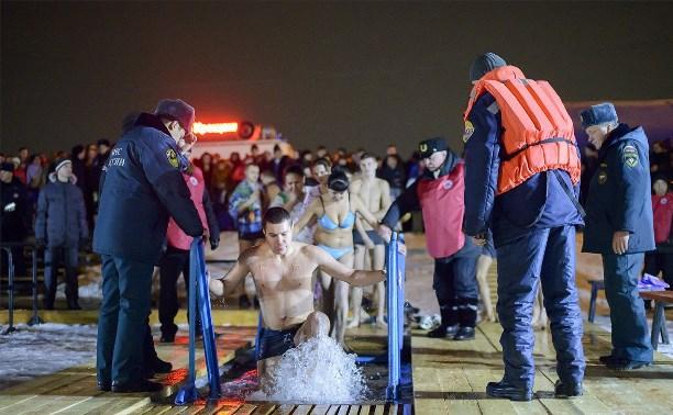 МЧС напоминает о правилах безопасности во время крещенских купаний