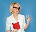 Не пропустите уроки стиля от Эвелины Хромченко!