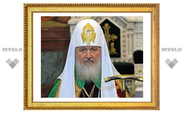 Глава РПЦ призвал христиан молиться о созидателях Руси