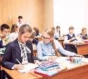 Что ждет тульских школьников в новом учебном году?