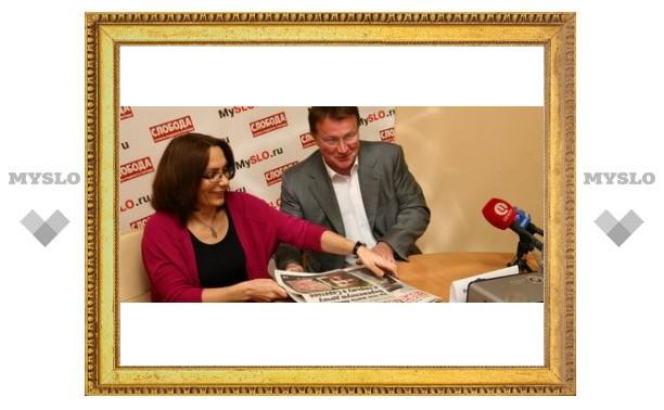Вячеслав Дудка посетил «Слободу»