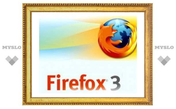 В обновлении Firefox 3.0.1 устранены три критических уязвимости