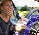 Что приготовили звёзды тульским водителям: новый прогноз от ГИБДД