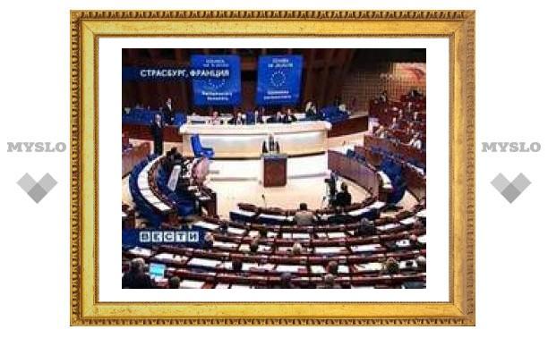 Российские и зарубежные СМИ комментируют выступление Патриарха в Страсбурге